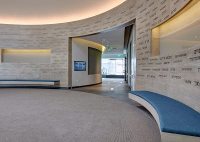 Interiors – Young Israel of Century City – Synagogue
