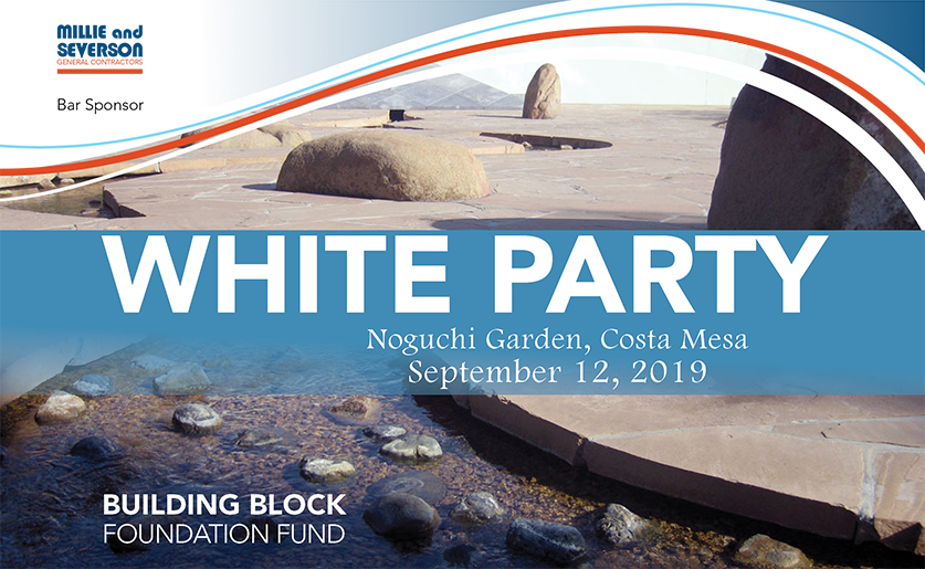 Building Block White Party